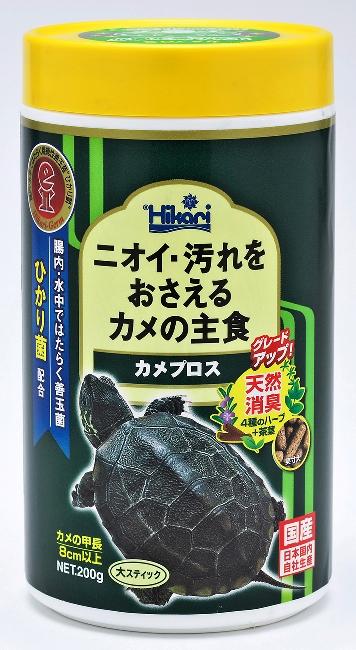 公式サイト Hikari キョーリン 休日 カメプロス200g 送料区分:60サイズ