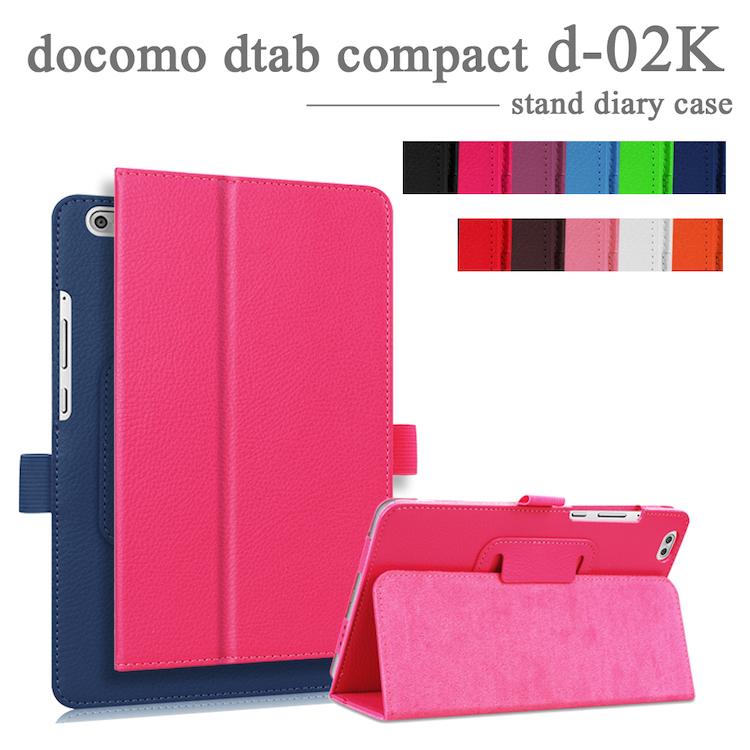 853dcda817 楽天市場】【タッチペン・専用フィルム2枚付】docomo dtab compact d-02K ...