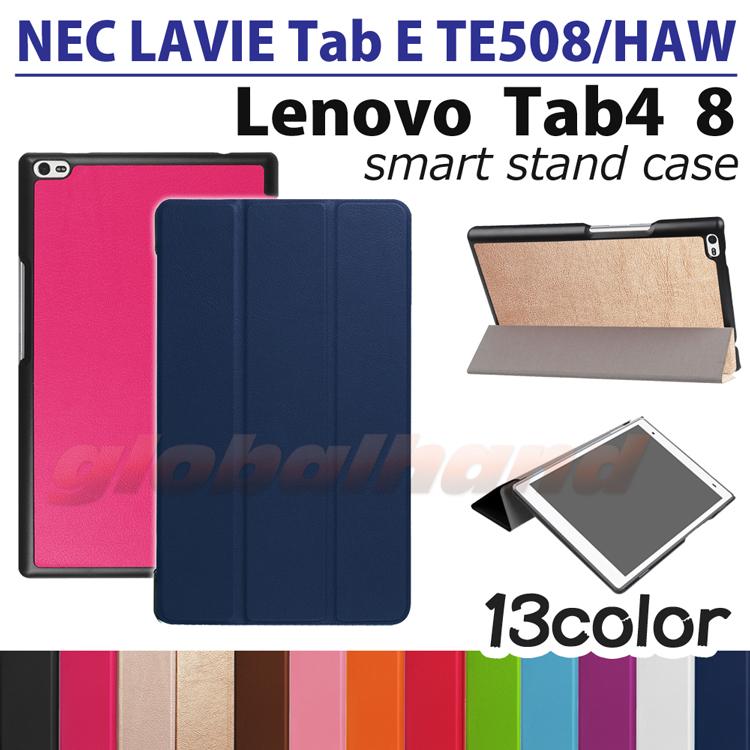 【タッチペン・専用フィルム2枚付】NEC LAVIE Tab E TE508/HAW PC-TE508HAW/ Lenovo Tab4 8(ZA2D0085JP SIMフリー/ZA2B0045JP)専用ケース スマートケース レノボタブ4 8.0 手帳型PUレザーカバー マグネット内蔵 3つ折り 8インチタブレットPCケース 人気