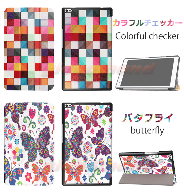 8 inches of three case floral design design smart case Lenovo tab 4 8 0  notebook type PU leather cover magnet incorporation fold tablet PC case