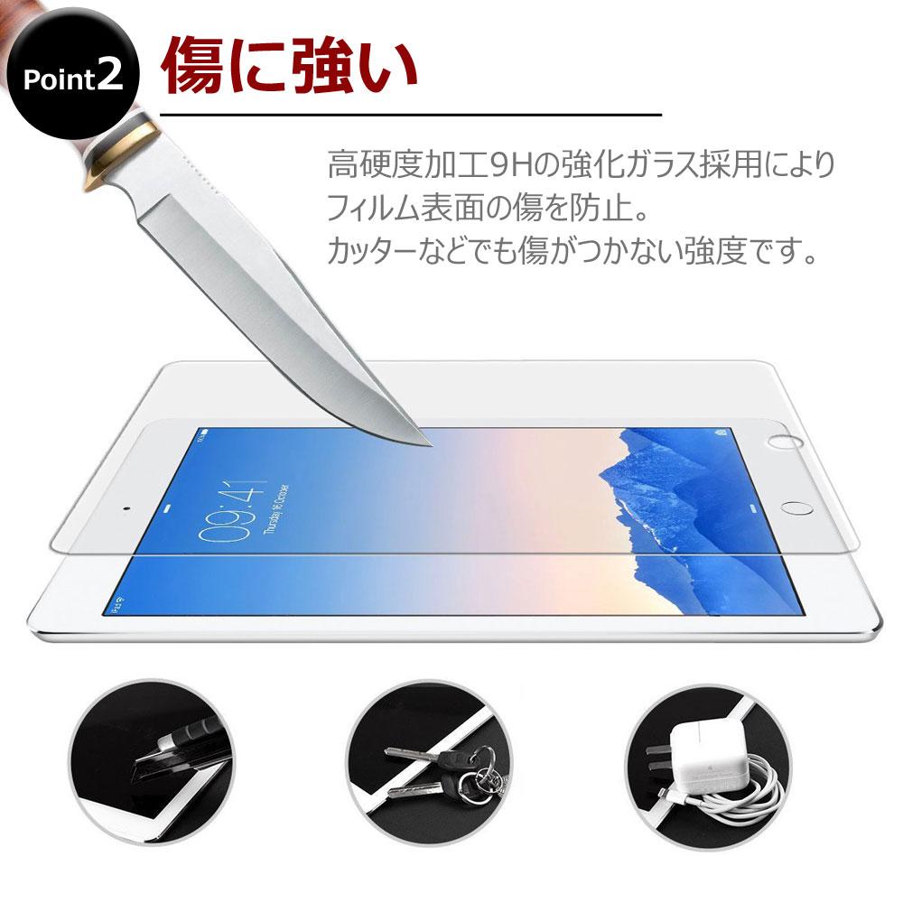 多機種対応!iPad Air(第3世代)/iPad Pro 12.9(2018年版)iPad Pro 11/10.5/9.7 iPad 2018/2017/iPad Air/Air 2/iPad mini 5/mini 4/mini 3/mini 2/mini 強化ガラスフィルム 国産のAGC旭硝子素材使用 透明ガラス液晶保護フィルム タブレットPC強化ガラスフィルム