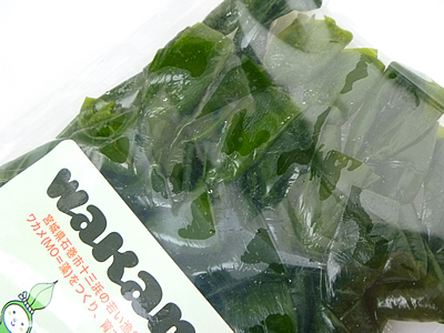 ♦ producing fresh salted tied kelp Laminaria seaweed 20 ishinomaki city 13 Beach fisheries production Union Beach people (hamanndo) 02P03Sep16