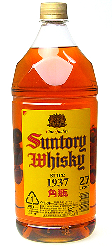2700 ml square bottle Suntory whiskey