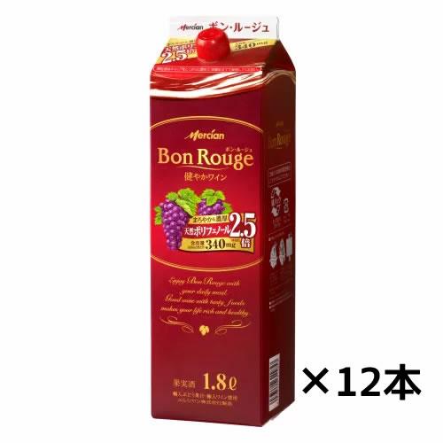 赤ワイン 紙パック 12本セット メルシャン 超激得SALE ボン 至高 ルージュ ボックス 送料無料 プレゼント 4973480315857 ギフト 赤 1800ml×12
