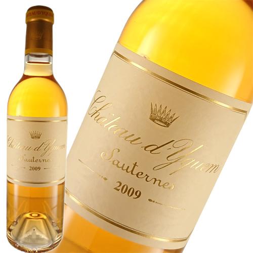 白ワイン 甘口 ソーテルヌ シャトー ディケム 375ml 2009 ハーフボトル 貴腐ワイン