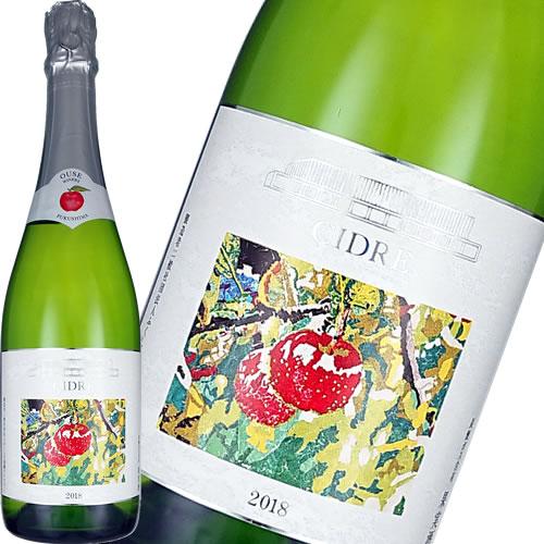 スパークリングワイン ふくしま逢瀬ワイナリー 流行のアイテム シードル 750ml 福島 プレゼント おおせ ふくしま醸造所 4573468290185 ギフト 商品