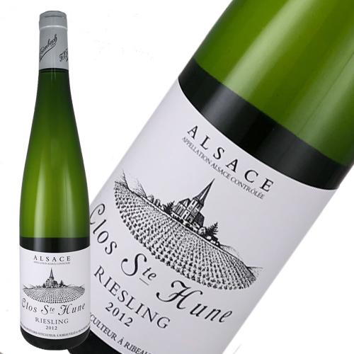 アルザス 白ワイン リースリング クロ サン テューヌ グラン クリュ 2012 ドメーヌ トリンバック 正規品 辛口 750ml