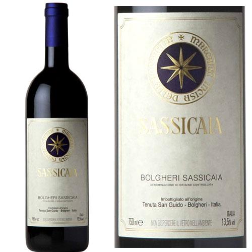 サッシカイア テヌータ・サン・グイド 2014 イタリア スーパータスカン 赤ワイン
