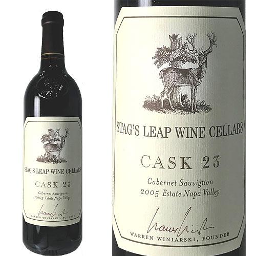 カスク23 エステート カベルネ ソーヴィニヨン スタッグス リープ ワイン セラーズ 2005 パリスの審判