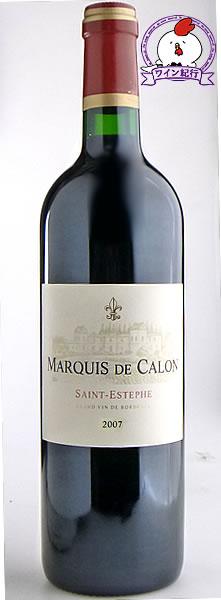 Marquis de Karon 2007