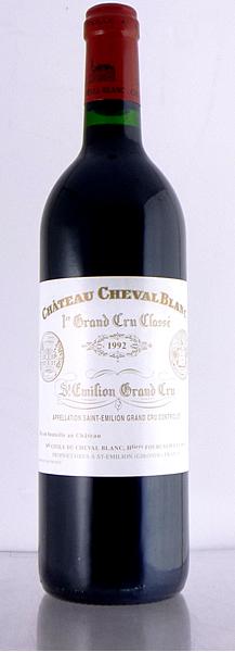 シャトー シュヴァルブラン 1992 シャトー・シュヴァル・ブラン 1992 Ch. Cheval Blanc