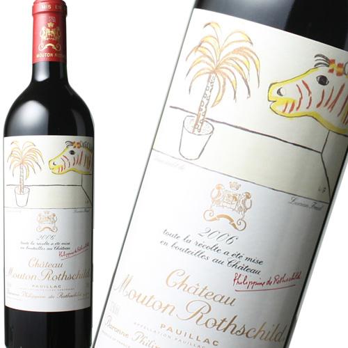シャトー・ムートン・ロートシルト [2006]【高品質ワイン】 送料無料(一部地域除く)