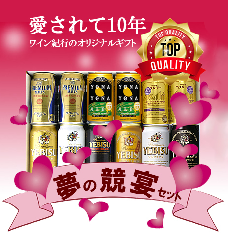 12 / Yona Yona ALE / 4 dream-power producing beer and premium beer / drink than competing party gift / Bill set //350ml x 12 / Sapporo, Asahi, and Suntory 02P03Sep16