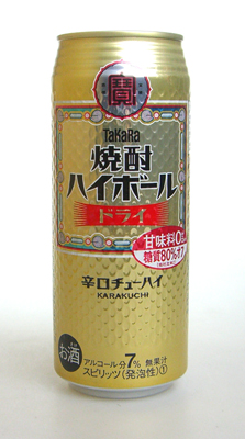 Takara shochu highball dry dry Zhuhai 500 ml x 24 cans 1 case