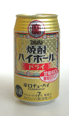 Takara shochu highball dry dry Zhuhai 350 ml x 24 cans 1 case