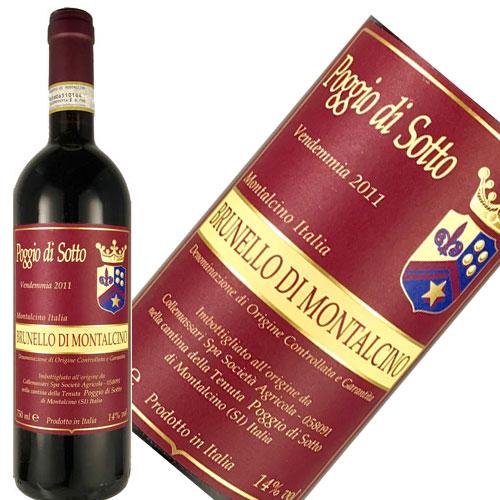 ブルネッロ・ディ・モンタルチーノ ポッジョ・ディ・ソット 2011 イタリア トスカーナ 750ml 赤ワイン