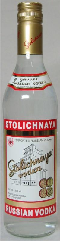 ウオッカの本場ロシアを代表するプレミアムウオッカです ストリチナヤ 商店 ウォッカ40°500ml 4750021000058 ギフト プレゼント 返品不可