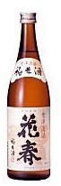 花春酒造 濃醇 お求めやすく価格改定 純米酒 720ml ランキング総合1位 プレゼント ギフト 4954595162222
