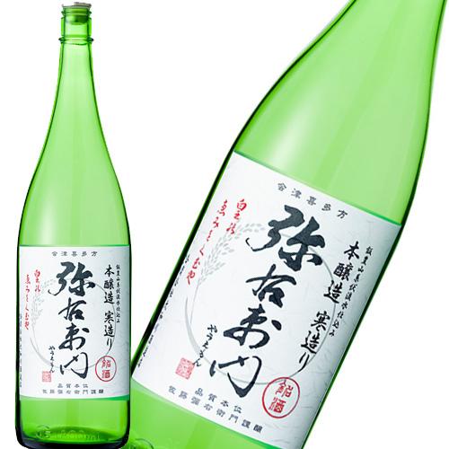 淡麗でスッキリした辛口のお酒です サービス 日本酒 大和川酒造 寒造り 弥右衛門 1800ml 福島 本醸造 期間限定