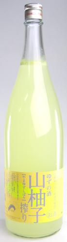 司牡丹 海外並行輸入正規品 山柚子搾り ゆずの酒 8度 1800ml ギフト 甘口 4975531800084 プレゼント 本物