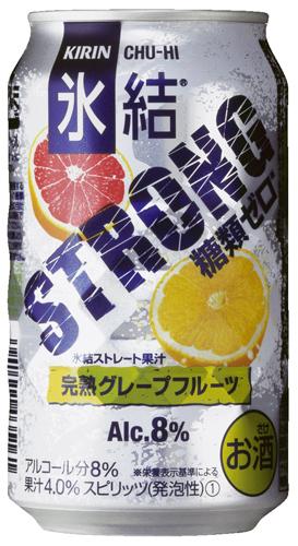 1箱长颈鹿Chu-Hi结冰强壮成熟西柚糖类零350ml*24罐