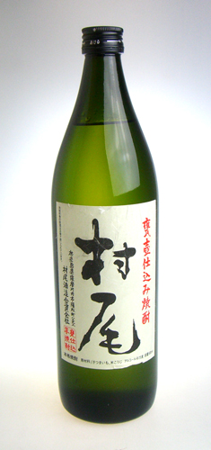 【村尾酒造】 村尾 900ml 芋焼酎