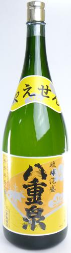 【八重泉酒造】八重泉 益々繁盛 30度 4500ml 琉球泡盛 母の日 プレゼント