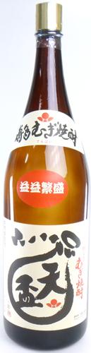 【天盃】麦焼酎 博多むぎ焼酎天盃 益々繁盛 25度 4500ml