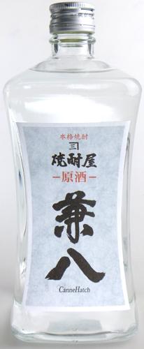 【四ッ谷酒造】焼酎屋 兼八 原酒(かねはち) 42度 720ml 麦焼酎 母の日 プレゼント