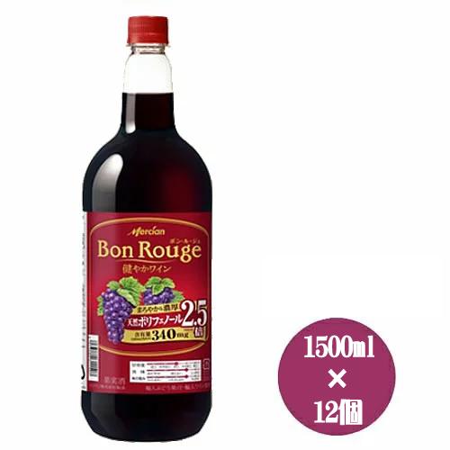 赤ワイン ペット 12本セット メルシャン ボン・ルージュ ペットボトル(赤)1500ml×12 送料無料