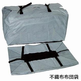 クリーニング屋さんの布団袋 布団袋 95×63×90cm 早割クーポン 送料無料 不織布 引っ越し用 特価
