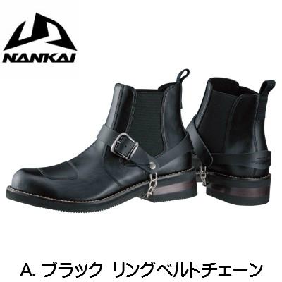 ナンカイ 4年保証 NTB-40 ロードホークブーツ NANKAI 南海部品 コンビニ受取対応商品 バーゲンセール 送料無料