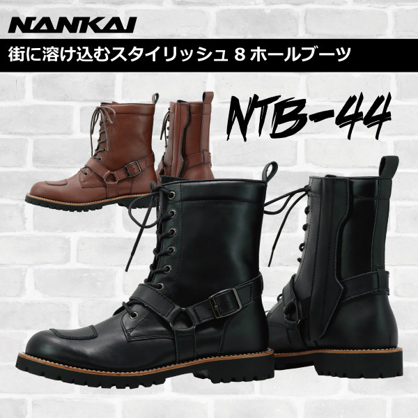 ナンカイ NTB-44 ライディングブーツ NANKAI 南海部品【送料無料】【コンビニ受取対応商品】