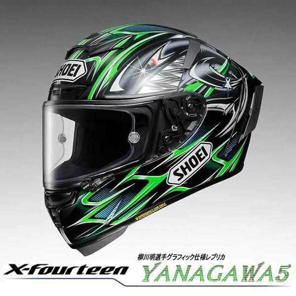 【SHOEI】X-Fourteen YANAGAWA5 X-14【送料無料】
