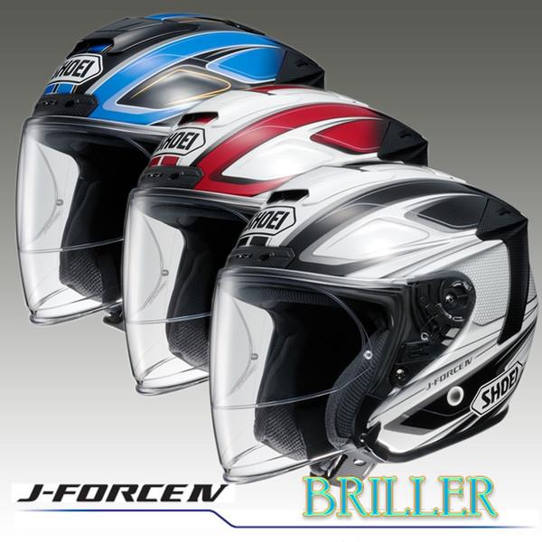 【SHOEI】 ジェットヘルメットJ-FORCE4 BRILLER(ジェイ-フォース4 ブリエ)【ショウエイ】【送料無料】【コンビニ受取対応商品】
