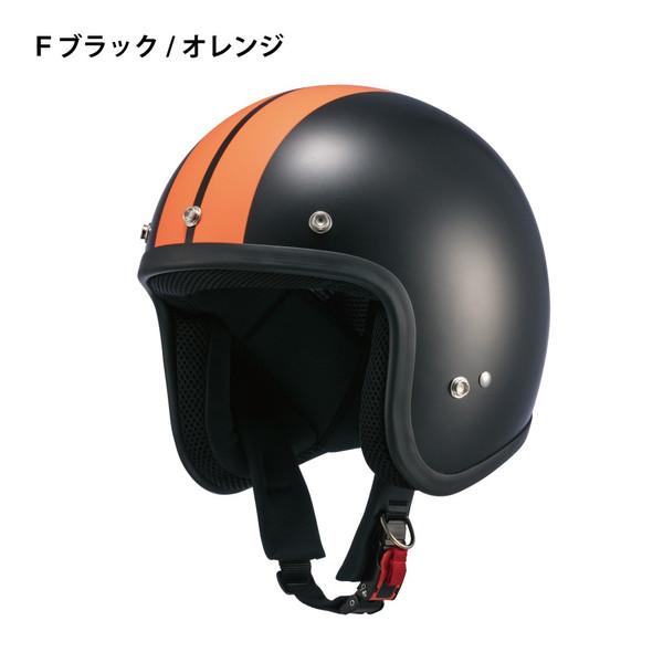 ナンカイ NK-JET【RS】フリーサイズジェットタイプ NANKAI 南海部品【コンビニ受取対応商品】