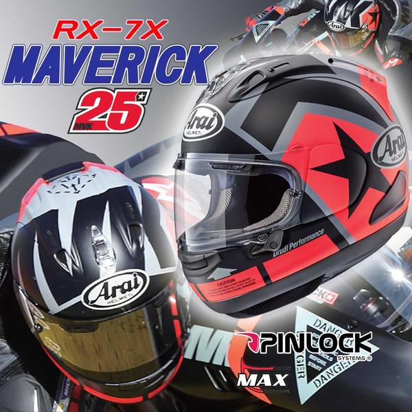 【Arai】 フルフェイスヘルメットRX-7X MAVERICK【マーベリック】【アライ】【送料無料】【コンビニ受取対応商品】