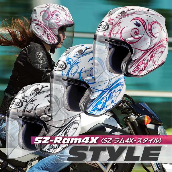 アライ SZ-RAM4X STYLE SZラム4Xスタイル 南海部品 Arai 【送料無料】