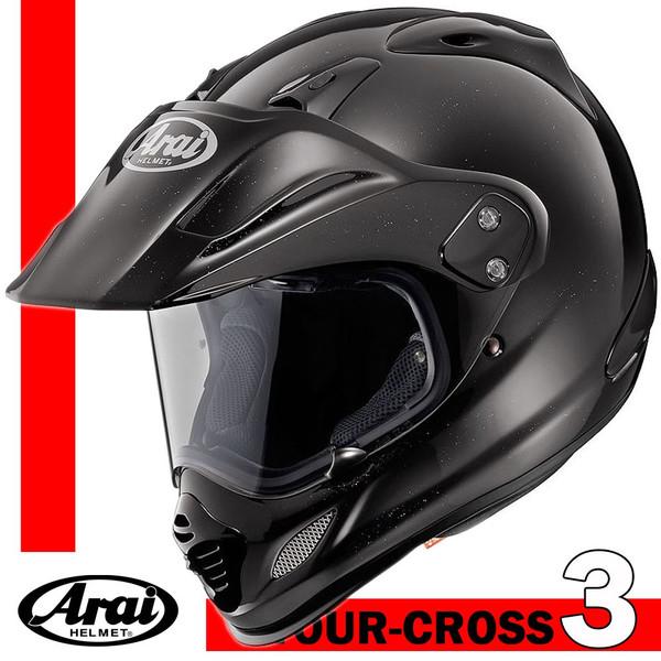 【Arai】ツアークロス3 グラスブラック オフロードヘルメット【アライ】【送料無料】