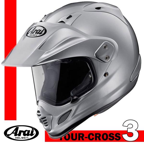 【Arai】ツアークロス3 アルミナシルバー オフロードヘルメット【アライ】【送料無料】