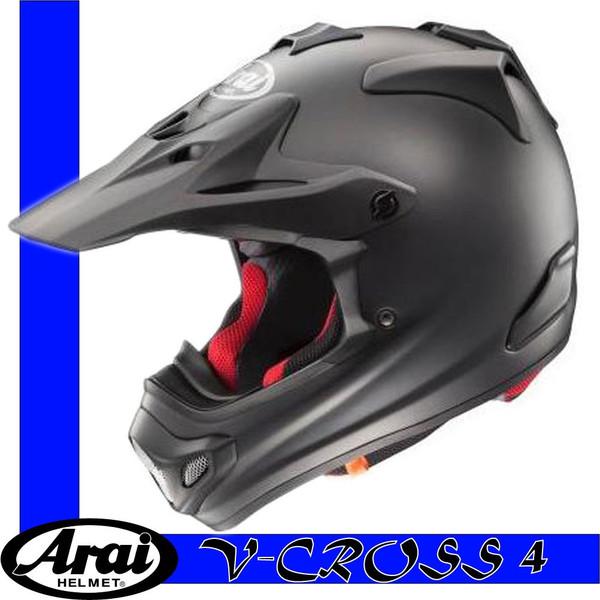 【Arai】V-CROSS4 MXヘルメット Vクロス4 フラットブラック【アライ】【送料無料】