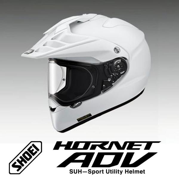 【SHOEI】SHOEI HORNET ADV (ホーネットADV) ホワイト オフロードヘルメット【送料無料】
