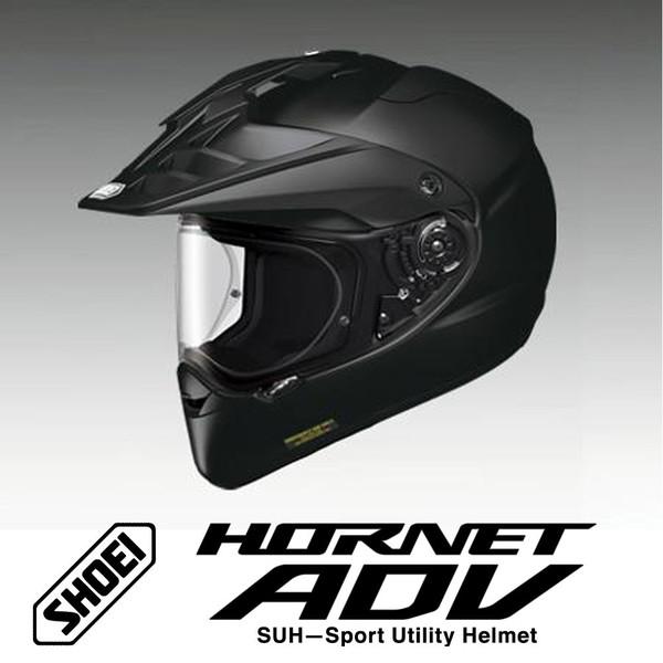 【SHOEI】SHOEI HORNET ADV (ホーネットADV) ブラック オフロードヘルメット【送料無料】