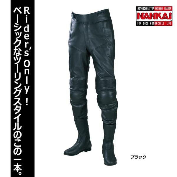 ナンカイ ツーリングレザーパンツ 牛革・ブラック TR-912 NANKAI 南海部品【送料無料】