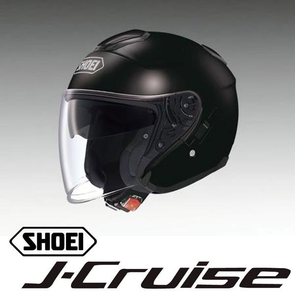 【SHOEI】 ジェットヘルメット J-Cruise(Jクルーズ) ブラック インナーバイザー搭載 【ショウエイ】【送料無料】【コンビニ受取対応商品】