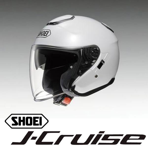 【SHOEI】 ジェットヘルメット J-Cruise(Jクルーズ) ルミナスホワイト インナーバイザー搭載 【ショウエイ】【送料無料】【コンビニ受取対応商品】