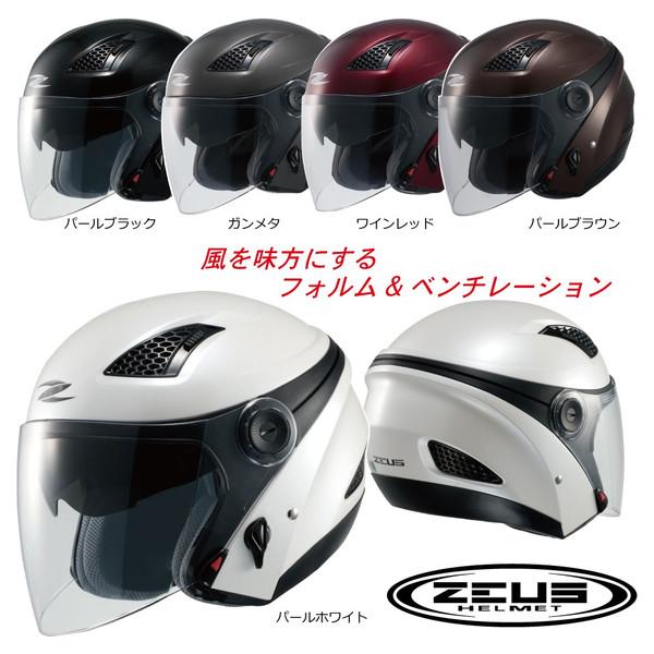 ZEUS(ゼウス) NAZ-211CRONOS(クロノス)NANKAIオリジナルヘルメット 南海部品【送料無料】【コンビニ受取対応商品】