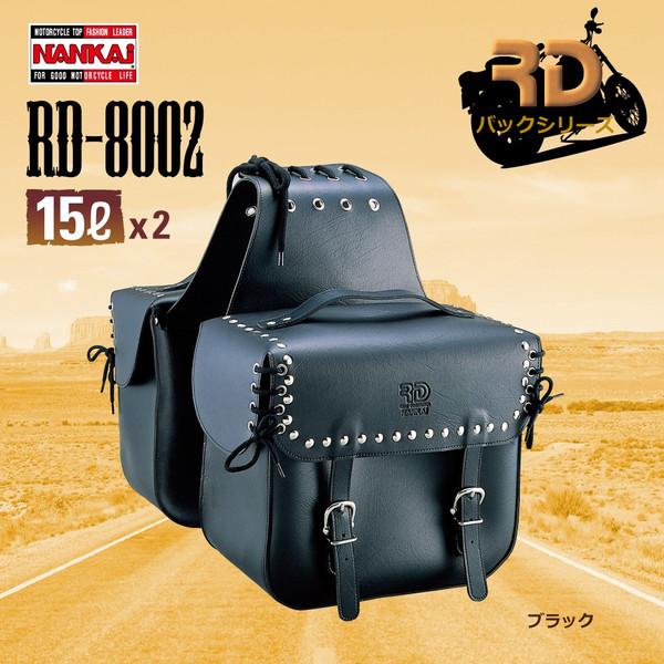 ナンカイ アメリカンBIGサイドバッグ BK・PVC合皮 RD-8002 南海部品【送料無料】