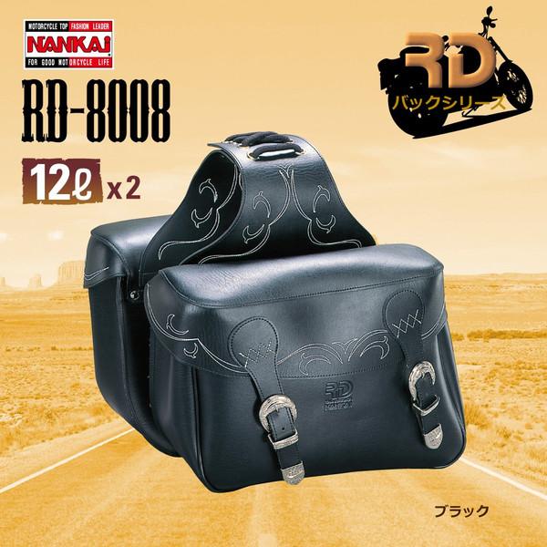 ナンカイ アメリカン刺繍サイドバッグ BK・PVC合皮 RD-8008  NANKAI 南海部品【送料無料】