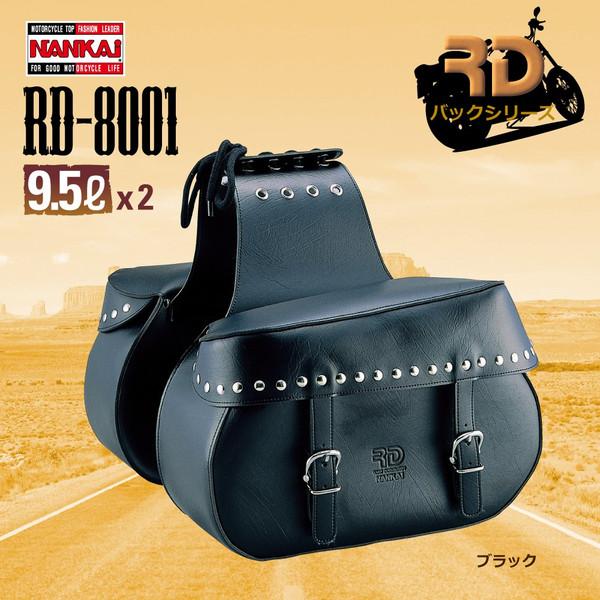 ナンカイ アメリカンサイドバッグ BK・PVC合皮 RD-8001 NANKAI 南海部品